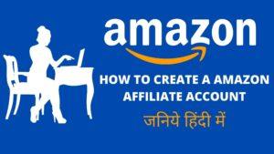 how to create a amazon affiliate id hindi