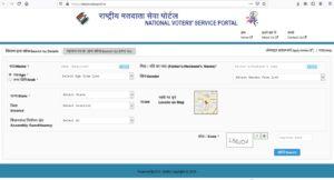 voter list cheak form