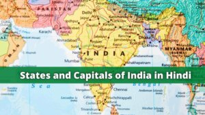 states and capitals of india in hindi