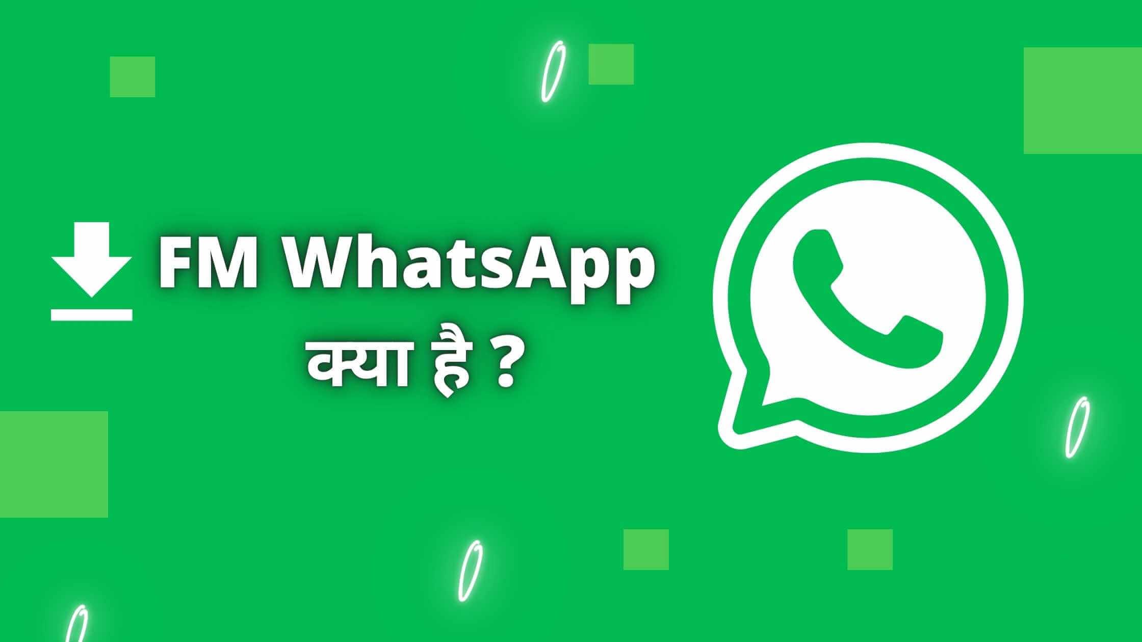FM WhatsApp download Kaise Kare और FM WhatsApp Update Kaise करे