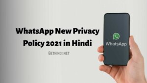 WhatsApp new privacy policy 2021 in Hindi