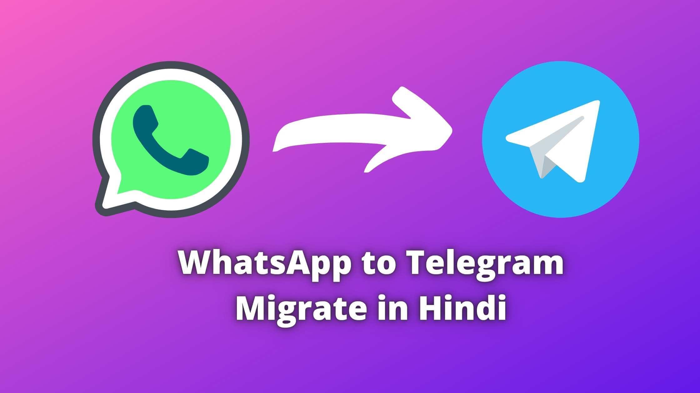 migrate whatsapp to telegram kaise kare hindi