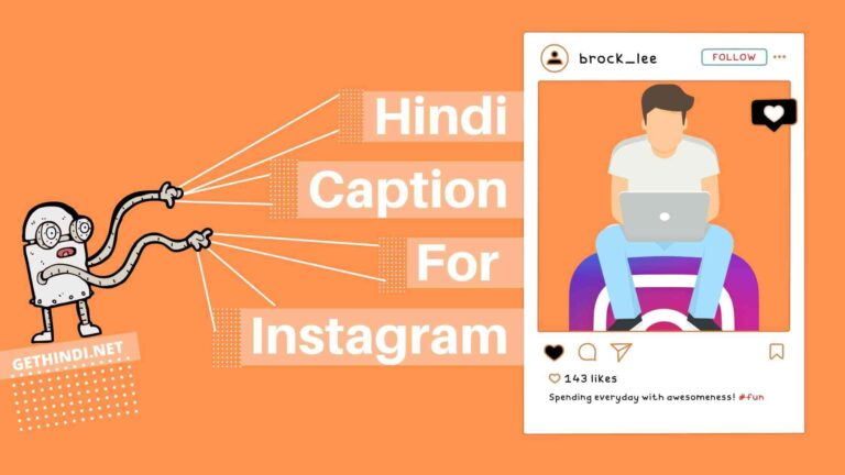 Hindi captions for Instagram