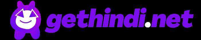 Gethindi.net