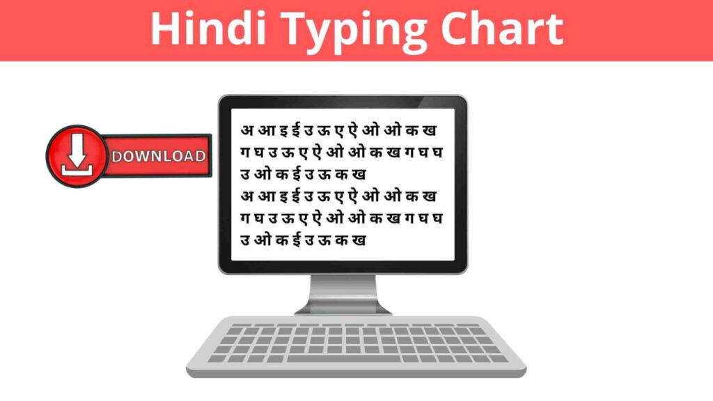 Hindi Typing Chart
