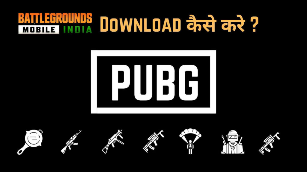 pubg mobile india download kaise kare