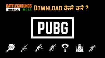 Battlegrounds Mobile India Download कैसे करे ?