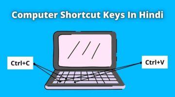 (200+) Computer Shortcut Keys in Hindi
