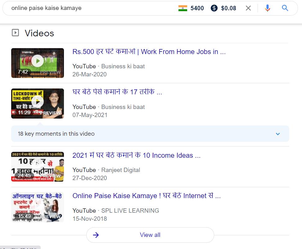 google video result