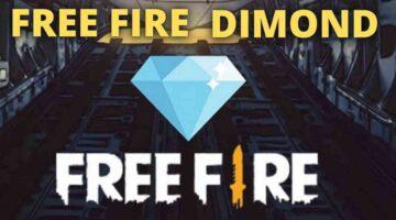 FREE FIRE में Free में Dimond कैसे ले ?